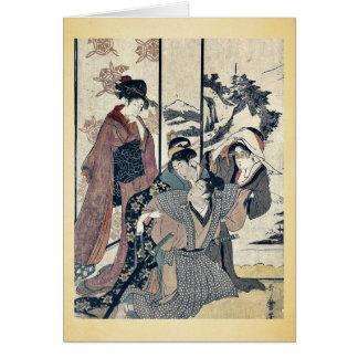 Great house cleaning by Kitagawa,Utamaro Card