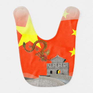 Great Wall of China Bib