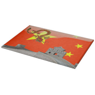 Great Wall of China Cutting Board