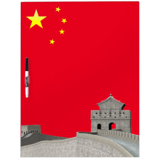 Great Wall of China Dry Erase Board