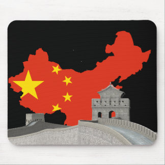 Great wall of China Mouse Pad