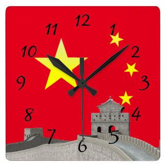 Great Wall of China Square Wall Clock