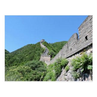 Great Wall Postcard