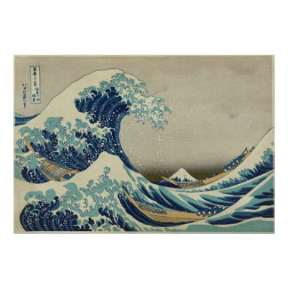 Great Wave off Kanagawa Print