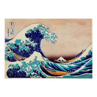 Great Wave Off Kanagawa Vintage Japanese Print Art