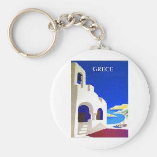 grece vintage key chain