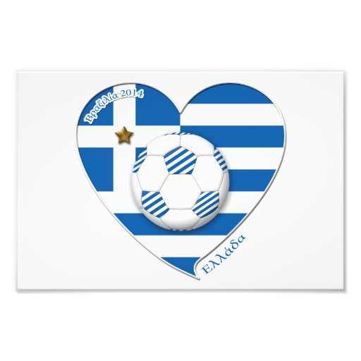 "Greece ""ΕΛΛΆΔΑ"" Soccer Team. Soccer Greece 2014 Photo"