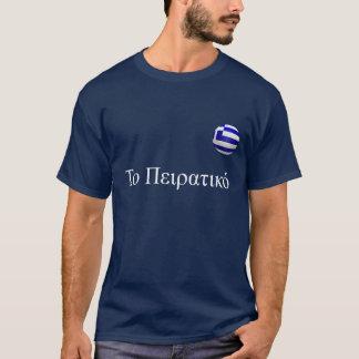 Greece - ΕΛΛΑΔΟΣ Football T-Shirt