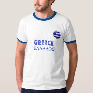 Greece - ΕΛΛΑΔΟΣ Football Tshirts