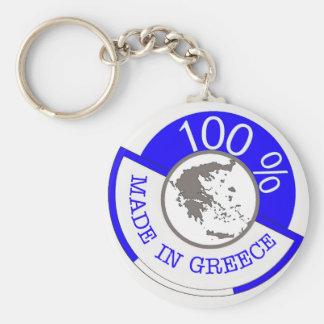 GREECE 100% CREST KEY RING