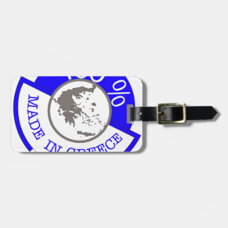 GREECE 100% CREST LUGGAGE TAG