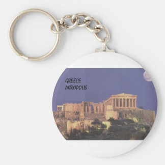 Greece Athens Akropolis Parthenon (St.K) Basic Round Button Key Ring