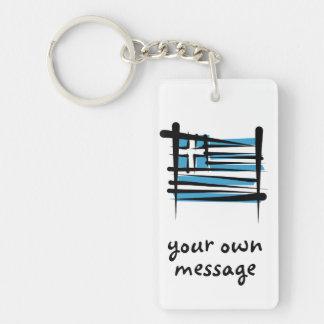 Greece Brush Flag Double-Sided Rectangular Acrylic Key Ring