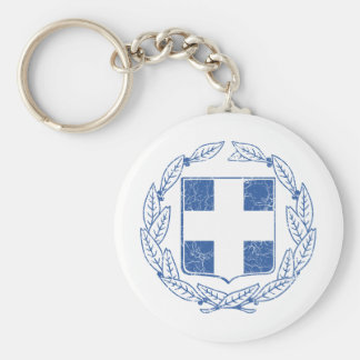 Greece Coat Of Arms Key Chains