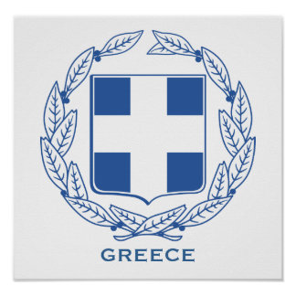 GREECE- Coat of Arms Poster