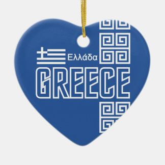 GREECE custom ornament