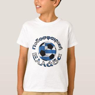 Greece European soccer football Tee Shirts