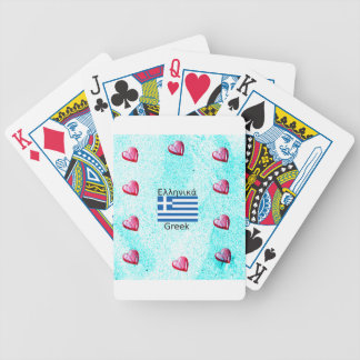 Greece Flag And Language Design Bicycle Playing Cards