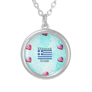 Greece Flag And Language Design Silver Plated Necklace