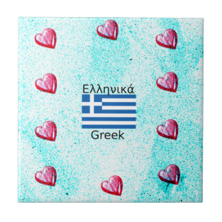 Greece Flag And Language Design Tile
