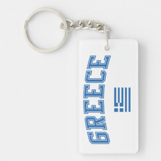 Greece + Flag Double-Sided Rectangular Acrylic Key Ring