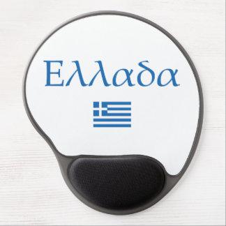 Greece + Flag Gel Mouse Pad