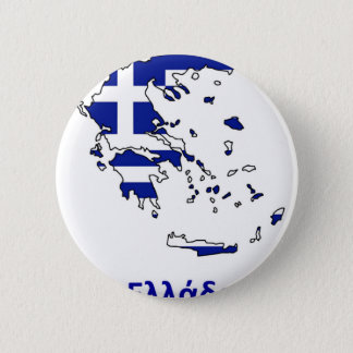 GREECE FLAG MAP 6 CM ROUND BADGE