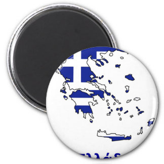 GREECE FLAG MAP 6 CM ROUND MAGNET