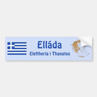 Greece Flag + Map Bumper Sticker