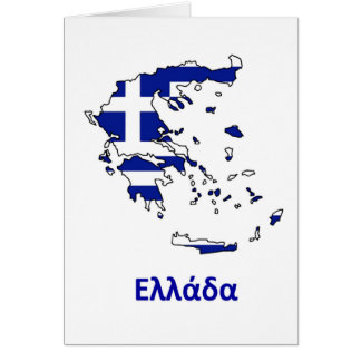 GREECE FLAG MAP CARD