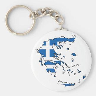 Greece Flag Map GR Key Chain