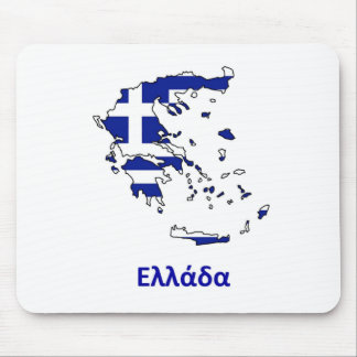 GREECE FLAG MAP MOUSE PAD