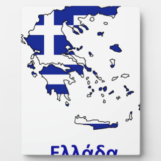 GREECE FLAG MAP PLAQUE