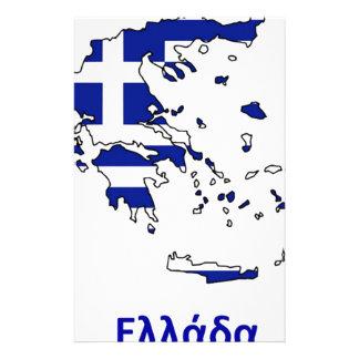GREECE FLAG MAP STATIONERY