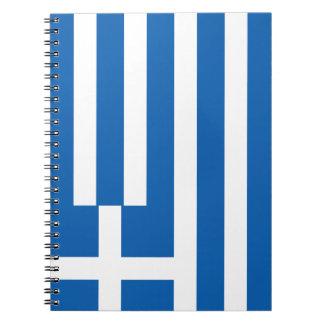 Greece Flag Notebook