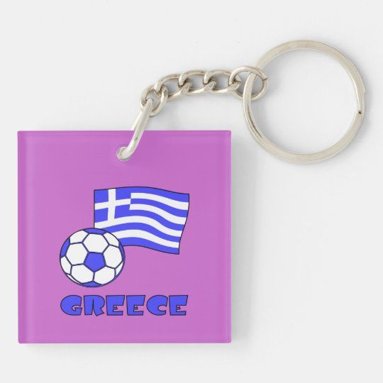 Greece Flag Soccer Ball Key Ring