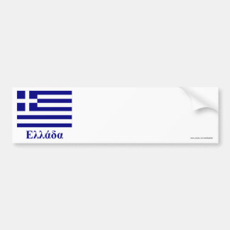 Greece Flag with Name in Greek Bumper Stickers