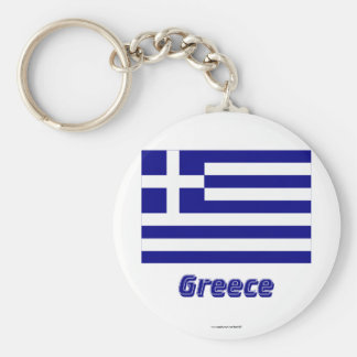 Greece Flag with Name Key Ring