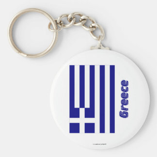 Greece Flag with Name Key Chains