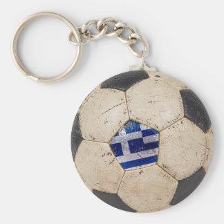 Greece Football Key Ring