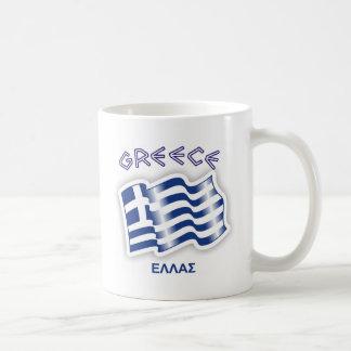 Greece - Greek waving flag Coffee Mug