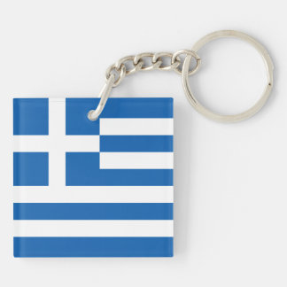 Greece Key Chain