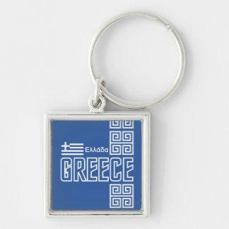 GREECE key chain