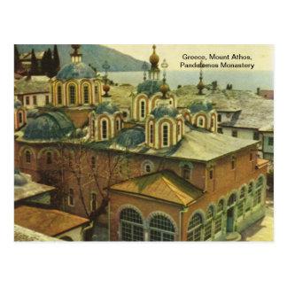 Greece, Mount Athos,  Pandelemos Monastery Postcard