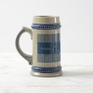 Greece mug - choose style & color