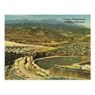 Greece, Peloponnese Citadel at Mycenae Postcard