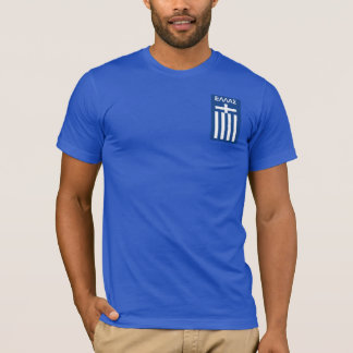 Greece Philosopher Football Heraclitus T-shirt