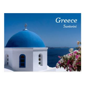 Greece, Santorini, Travel Postcard