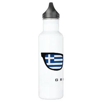 Greece Shades custom water bottles