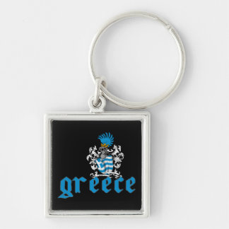 Greece Shield Keychain